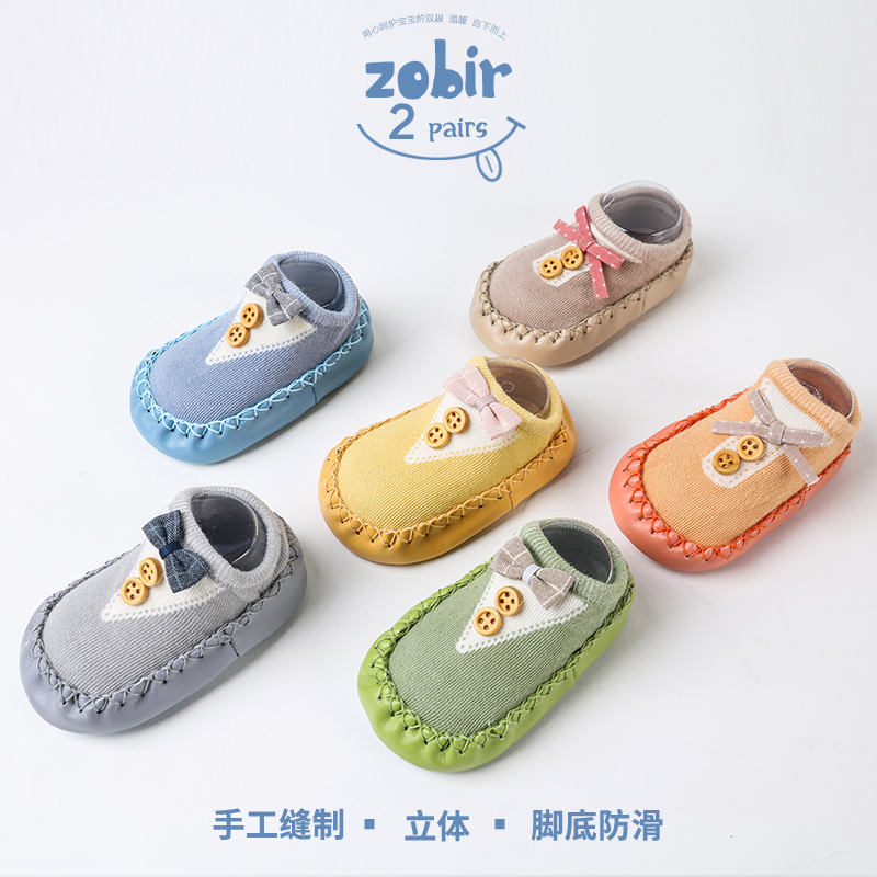 ef6e405e99146d 2 pairs of newborn spring and autumn toddler socks baby socks shoes newborn  baby boy 0 to 1 years old floor socks