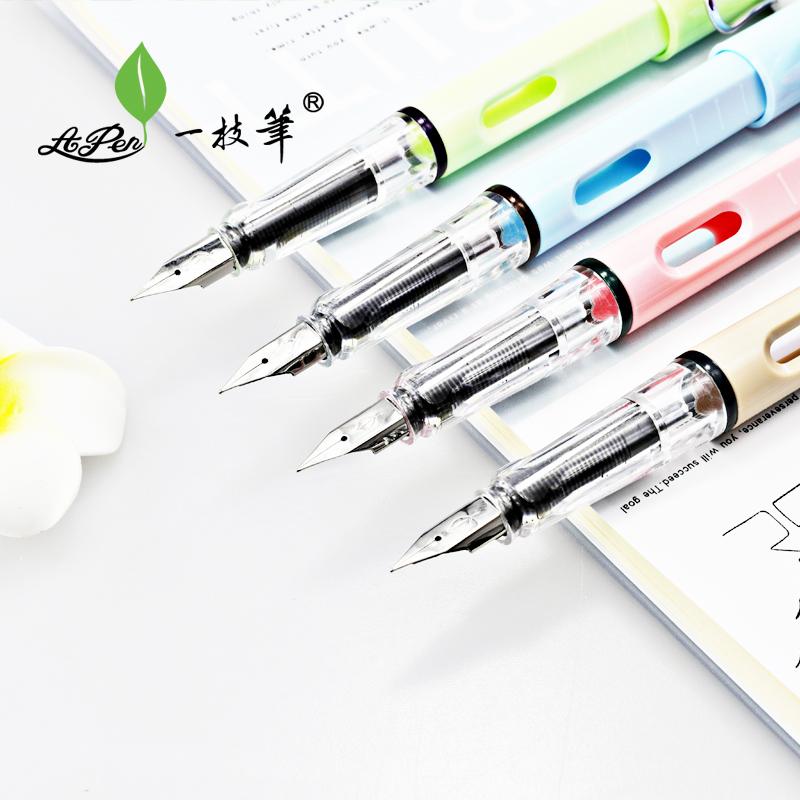 正姿钢笔 小学生三年级墨囊钢笔 可吸墨水 一枝笔学生钢笔套装 练字 粉色钢笔 紫色钢笔 黄色钢笔 蓝色钢笔
