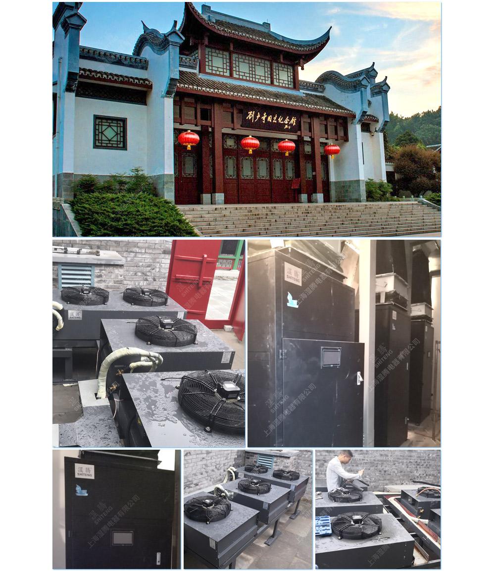 刘少奇博物馆_02.jpg