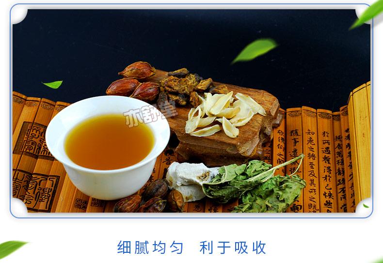 菊苣栀子茶(790)PC端_16.jpg