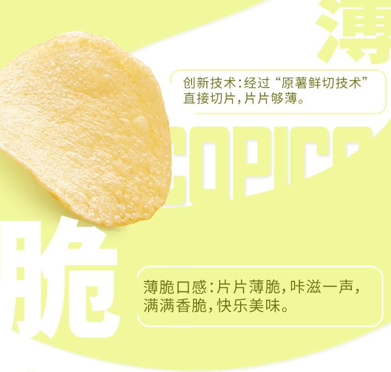 达利旗舰店可比克纯切薯片混合口味包装网红休閒食品零食小吃整箱详细照片