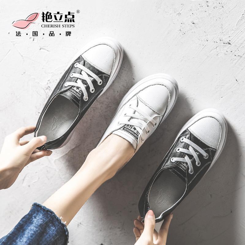 内增高小白鞋女2021夏季新款百搭女鞋厚底v女鞋鞋子坡跟春秋单真皮