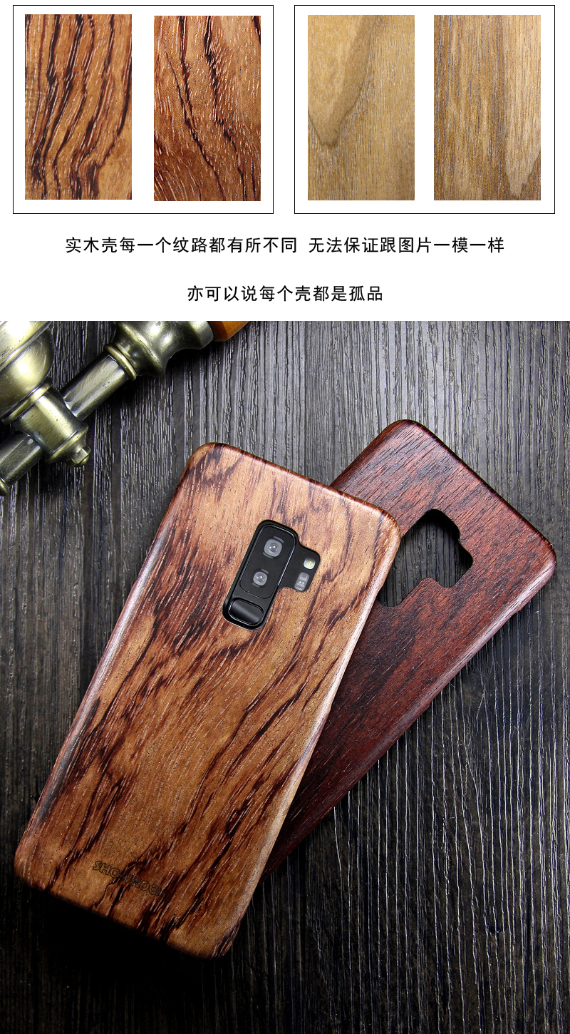 SHOWKOO Kevlar Natural Wood Ultra Slim Case Cover for Samsung Galaxy S9 Plus & Galaxy S9