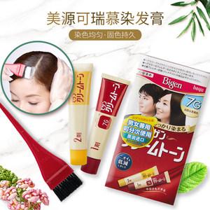 美源染发剂日本进口可瑞慕染发膏遮盖白发棕黑色/栗色