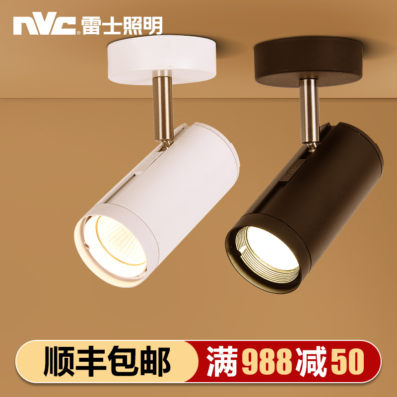 Usd 3966 nvc led ceiling mounted cob spotlights bright ceiling nvc led ceiling mounted cob spotlights bright ceiling track lights commercial rail lights clothing store aloadofball Choice Image