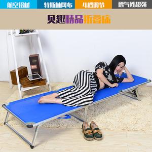 贝趣 办公室午休床 折叠床单人加固午睡床行军床沙滩床简易陪护...