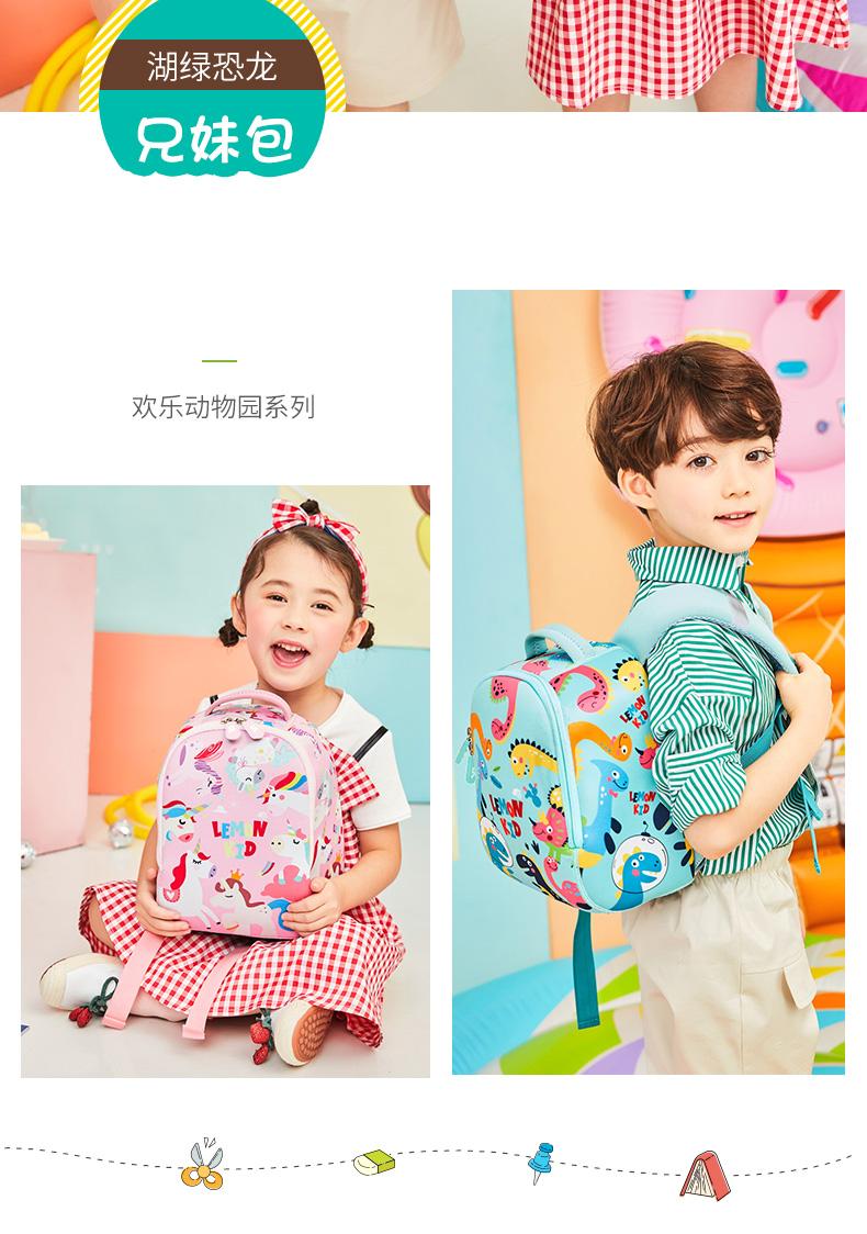 【柠檬宝宝】韩版动物儿童背包 17