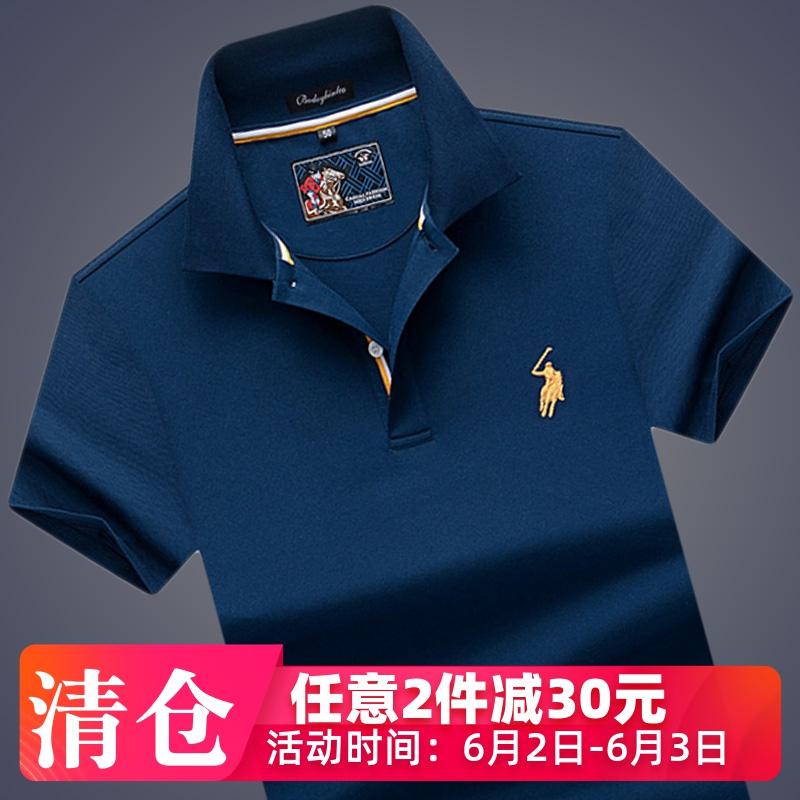 夏季短袖商务t恤中年男半袖保罗polo衫潮流v短袖宽松大码翻领体