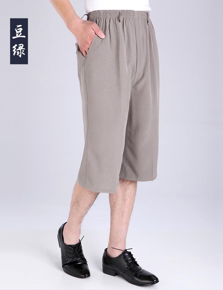 Trung niên bảy- điểm ông nội quần short nam mùa hè mỏng cha cũ 7 chân quần eo cao vành đai đàn hồi giản dị