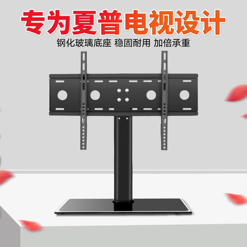 Sharp Подставка для телевизора Универсальная настольная подставка 32 40 49 50 55 65 дюймовая подставка для телевизора