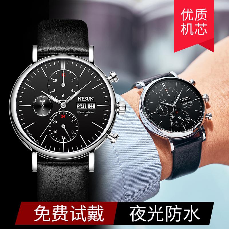 尼尚正品名牌机械手表男士十大品牌2021年新款多功能防水皮带男表(尼尚正品男士机械时多功能防水手表)