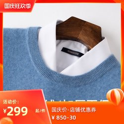 100% pure new winter round neck cashmere sweater men thick sweater knit sweater men's large size shirt