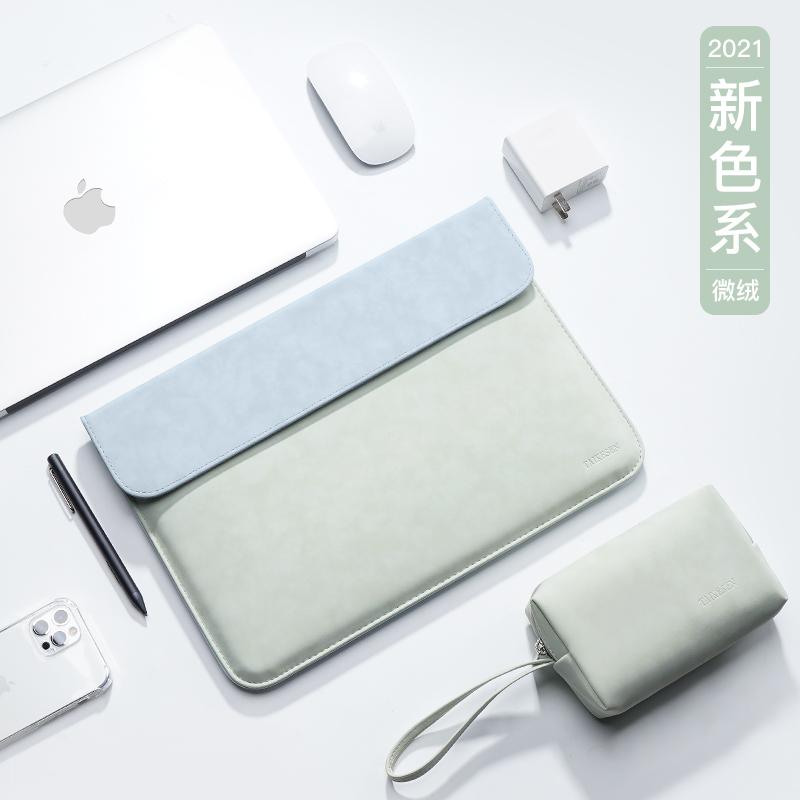 笔记本内胆包适用联想苹果华为matebook14小米macbook小新pro13电脑包air13.3女mac12男D保护套15.6英寸ipad
