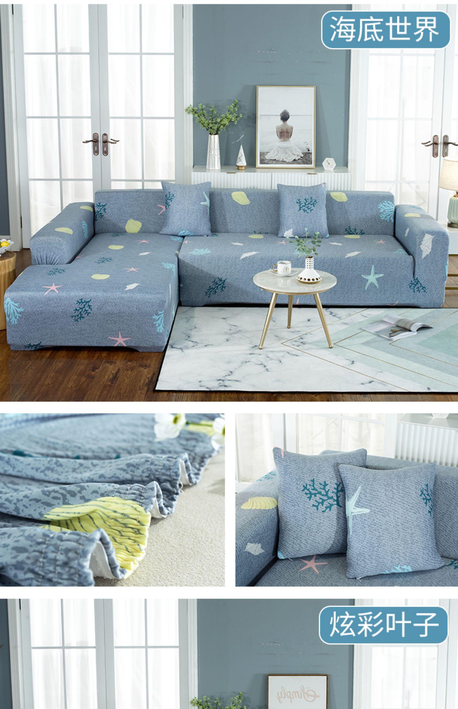 趣缘懒人沙发套罩四季通用型沙发垫巾