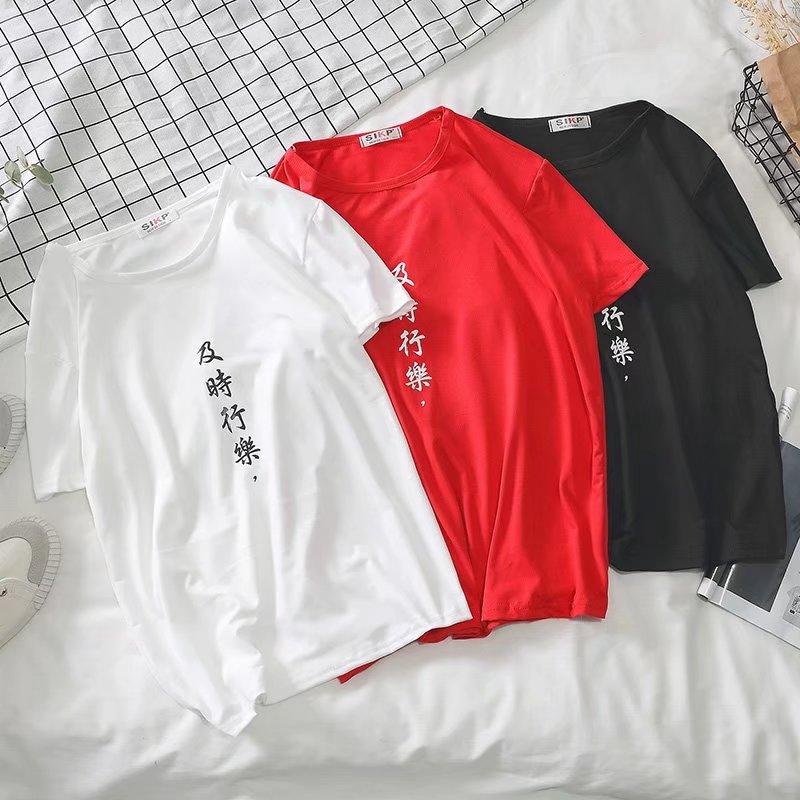 Kịp thời âm nhạc ngắn tay áo người đàn ông 2018 mùa hè mới người đàn ông trung tính của các cặp vợ chồng mô hình Hồng Kông hương vị in nửa tay áo t-shirt sinh viên áo thun nam gucci