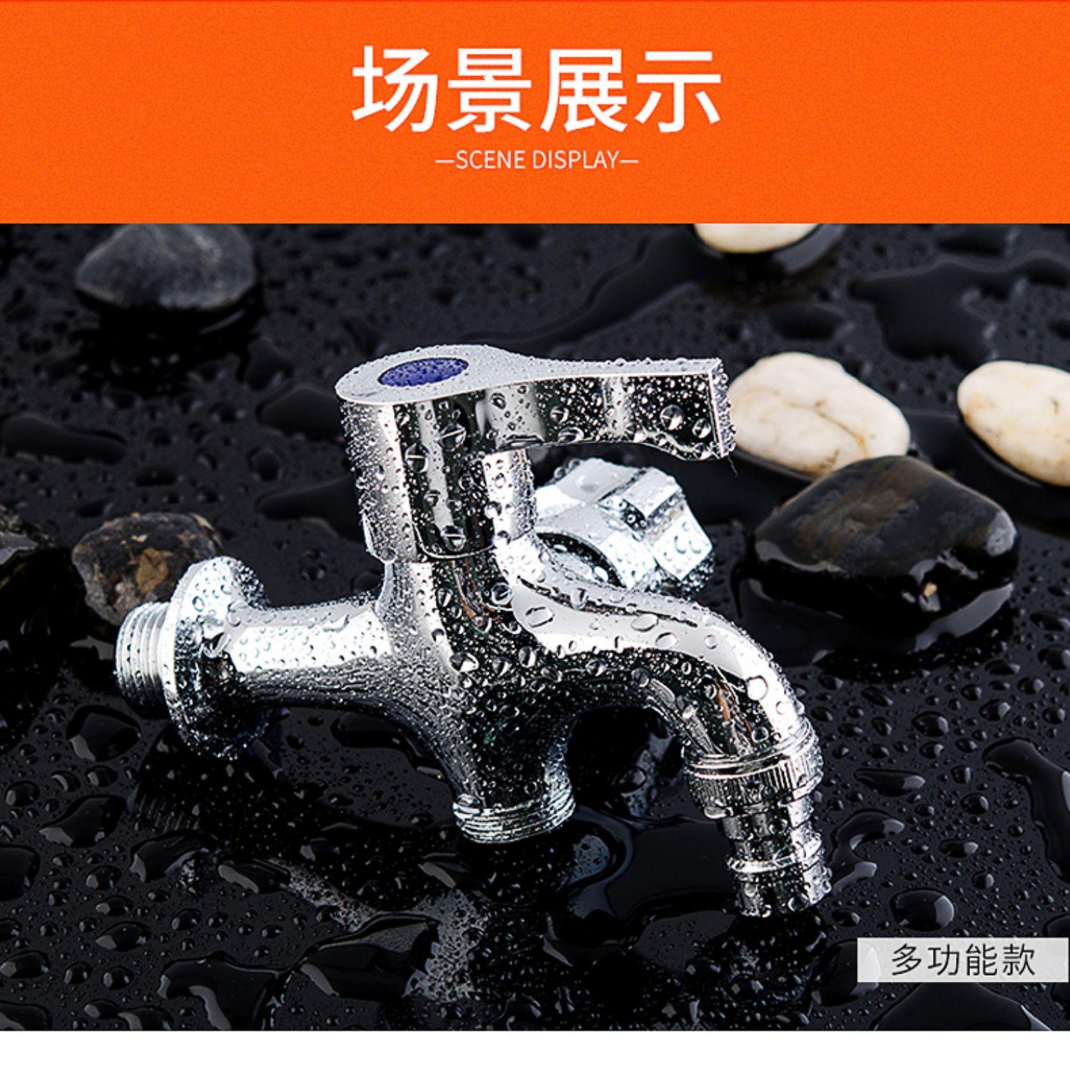 全自动4分单冷一分二不锈钢快开拖把池水嘴家用全铜洗衣机水龙头商品详情图