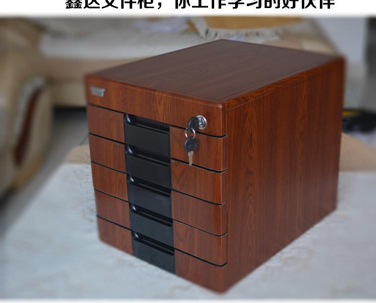 High End Desktop File Cabinets Wood Drawer Cabinet Safe File Cabinet  Storage Cabinet With Lock Boxes 5705