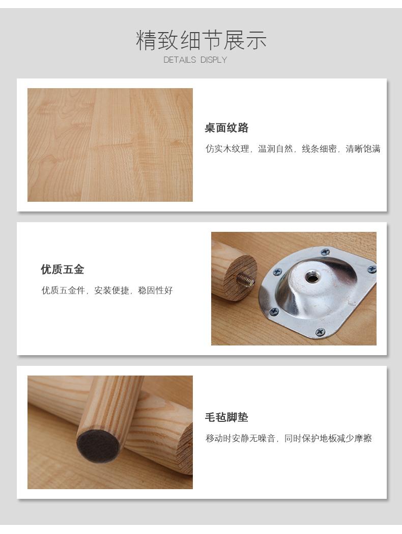 茶几新详情_08.jpg