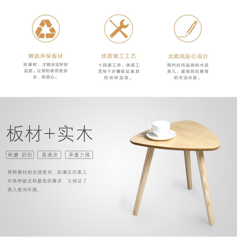 茶几新详情_02.jpg