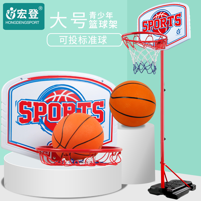 Can throw 7th Ball youth indoor Outdoor basketball frame home play children's basketball frame can lift