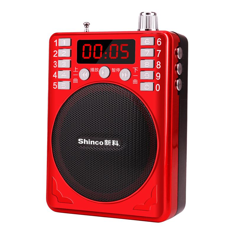 Shinco/新科 727收音机插卡音箱便携式迷你音响老人戏曲音乐MP3播放器录音功能机FM老年人戏曲评书随身听充电