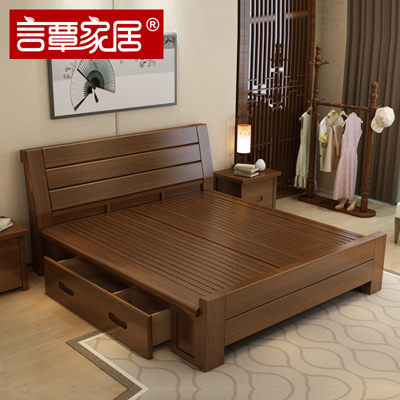 ?New Chinese solid wood bed double bed 1.8 meters high box storage bed master bedroom wedding bed modern 1.5 full furniture & ?New Chinese solid wood bed double bed 1.8 meters high box storage ...
