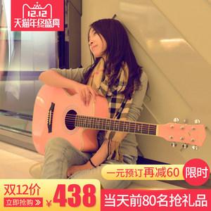 柏聆粉色吉他初学者吉他女生吉他学生入门40寸民谣吉他木吉它乐器