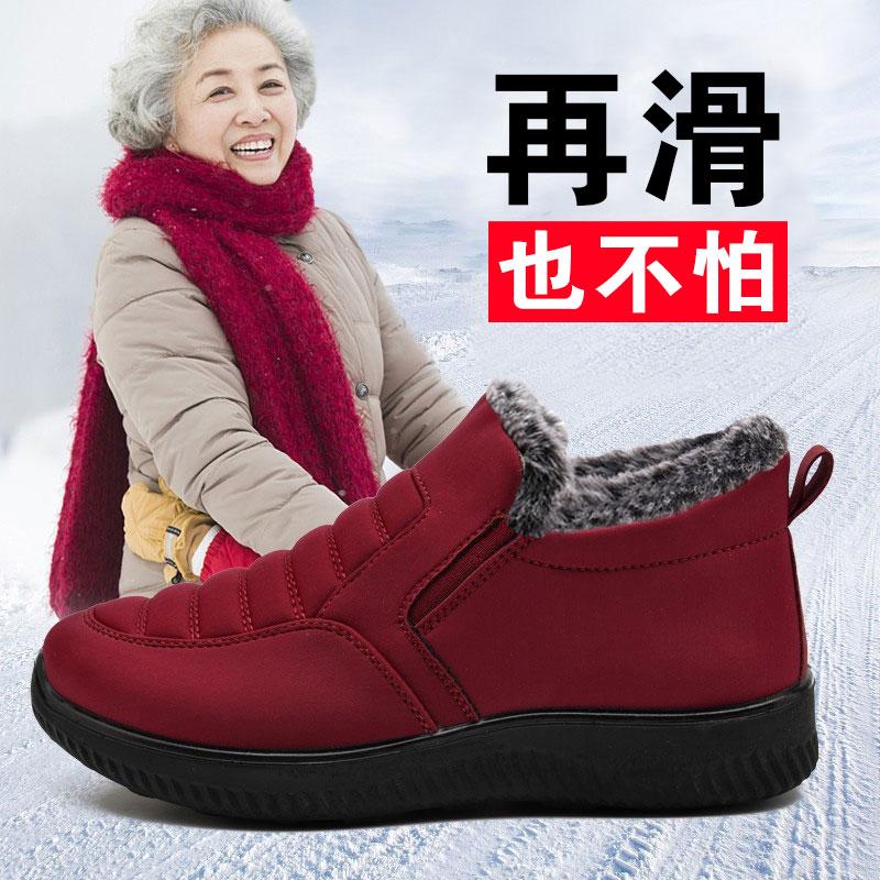 防滑保暖老人棉鞋女冬季加绒奶奶太太老布鞋软底老年人鞋老年女鞋