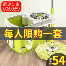 Hand wash mop-free home wet and dry mop mop bucket with drier a net drag automatic rotary mop bucket