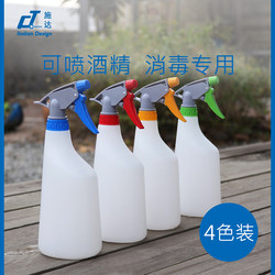 Italy Shida hand pressure spray can household disinfection special car cleaning atomization water spray sprayer spray can
