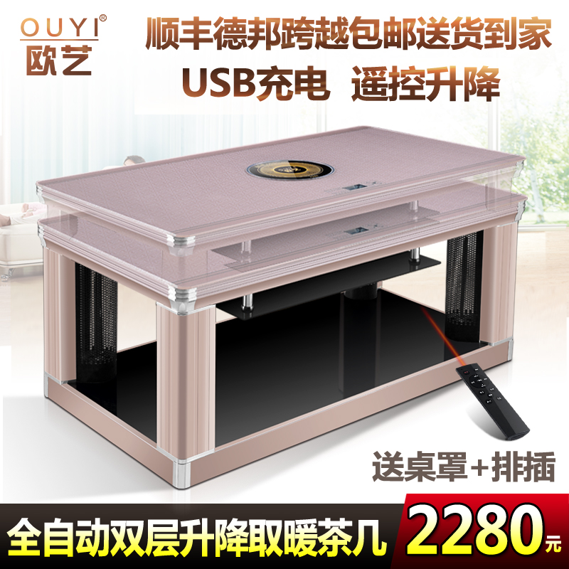 European Art Lift Electric Heating Coffee Table Heater Roasted