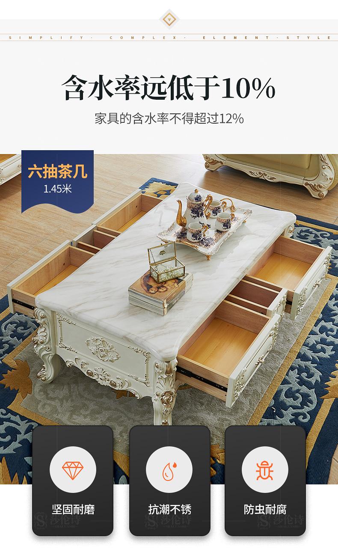 6008 телевизионный шкаф кофейный столик - отлично из 2_09.jpg
