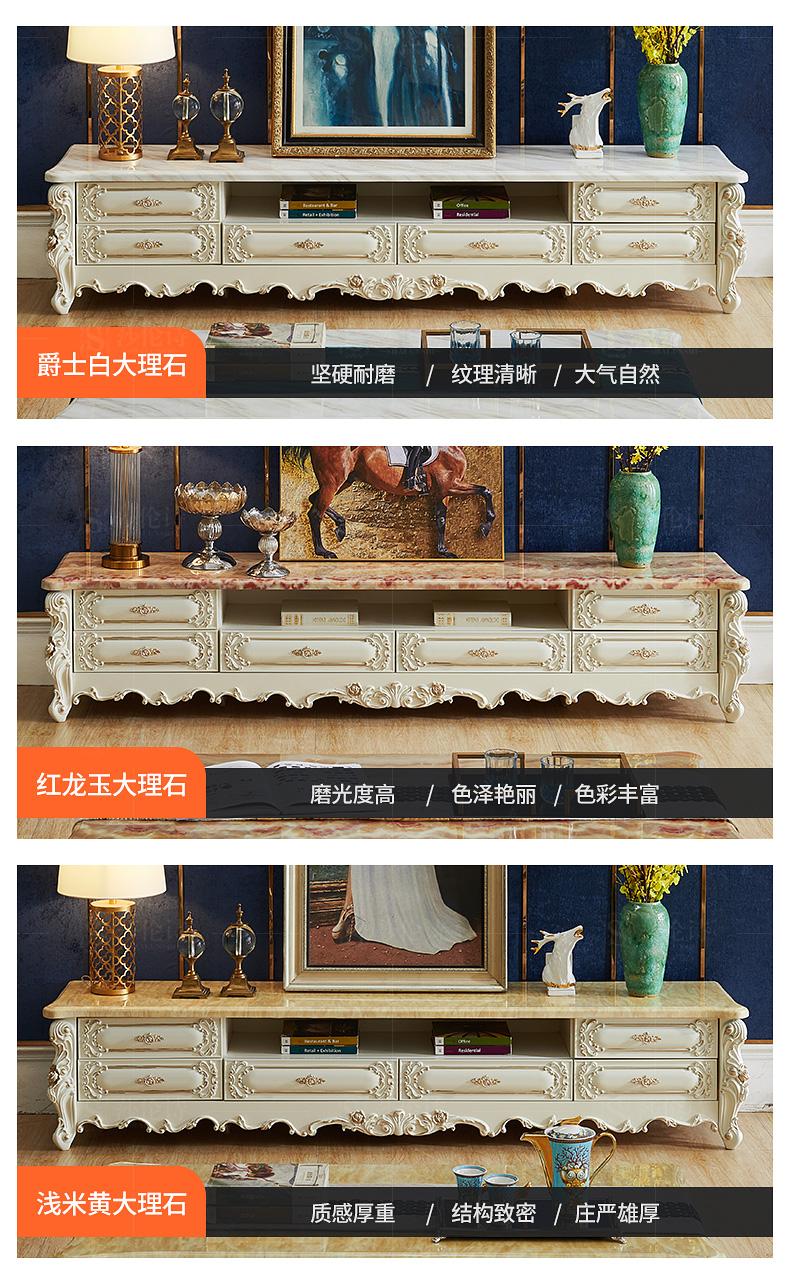 6008 телевизионный шкаф кофейный столик - отлично из 2_05.jpg