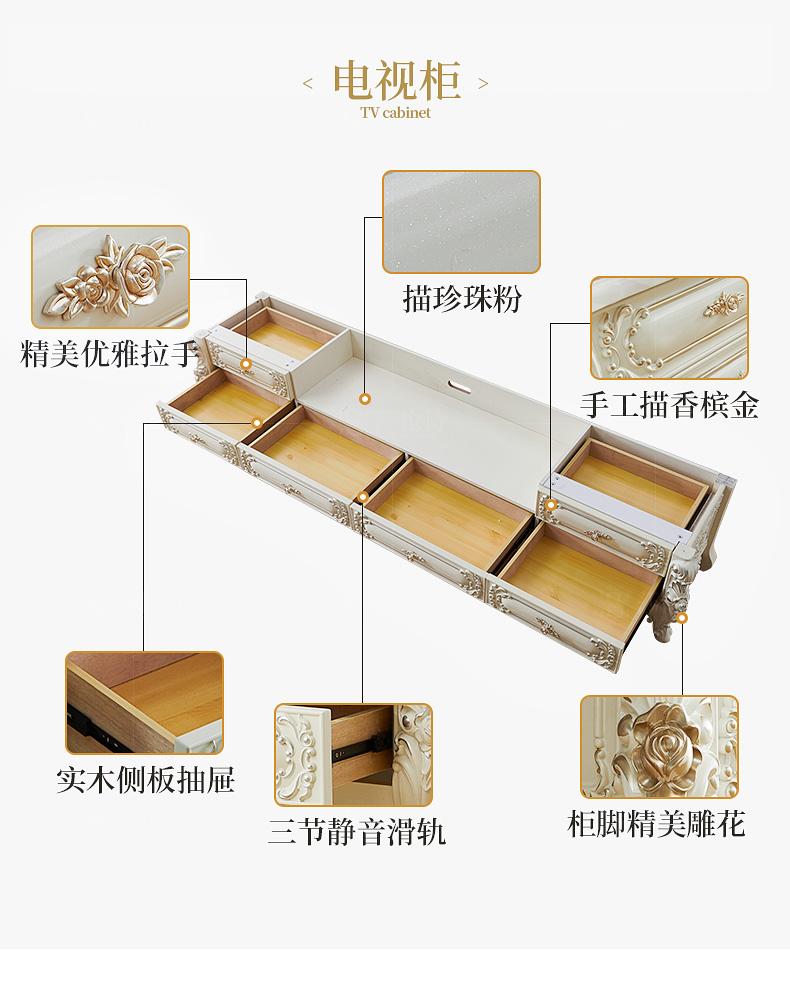 6008 телевизионный шкаф кофейный столик - отлично из 1_11.jpg