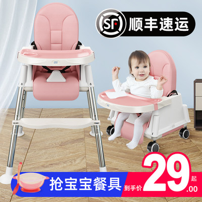 Baby dining chair for eating foldable portable household baby chair multifunctional dining table and chair seat child dining table