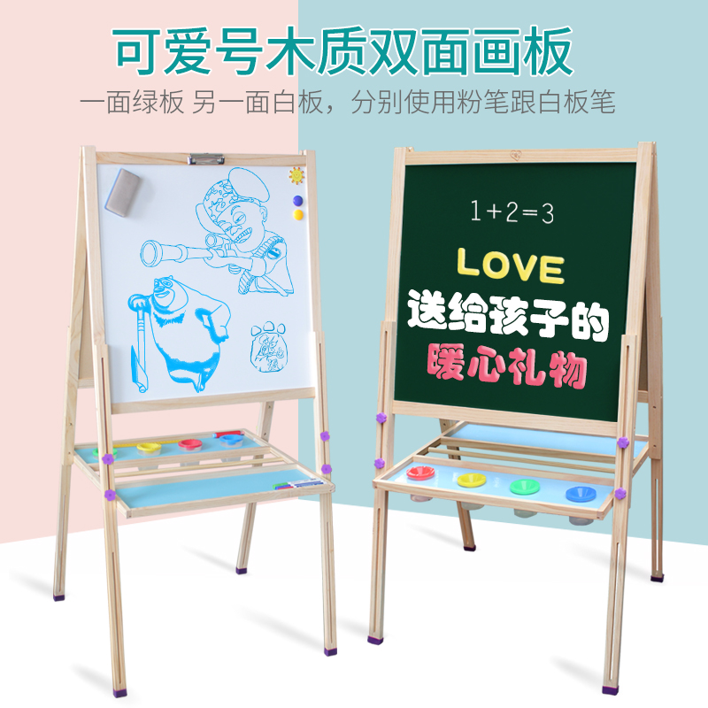 large solid wood children s drawing board easel double sided