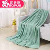 Sopus Large Soft Blanket