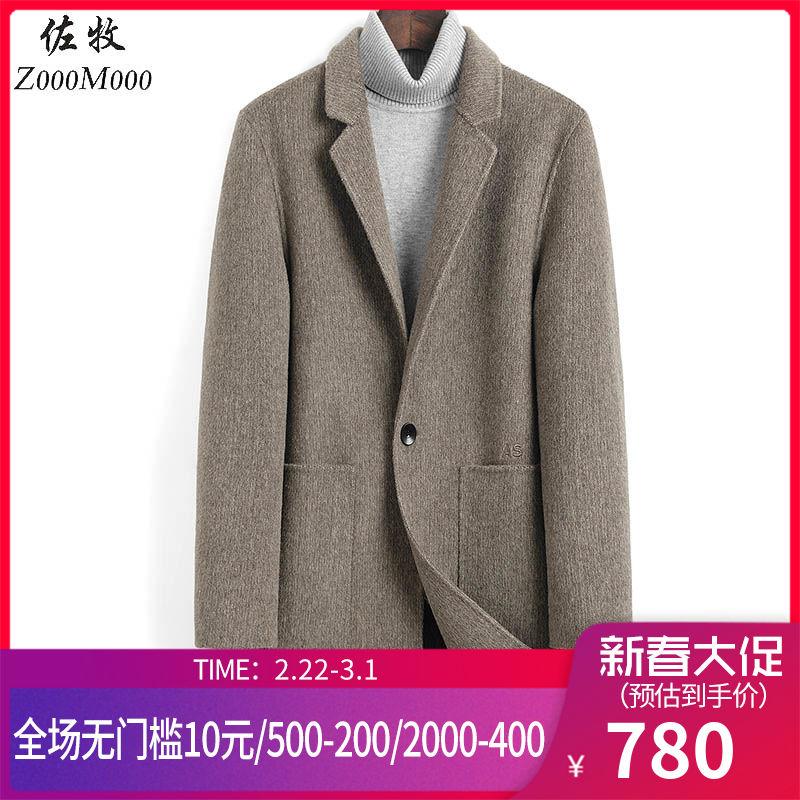Áo khoác len nam dài mỏng Slim Albaka áo len mùa đông len không cashmere hai mặt - Áo len