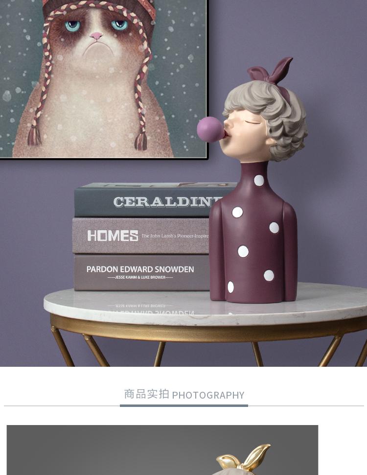 筑梦师北欧创意女孩摆件客厅酒柜电视柜家居装饰品乔迁新婚礼物详细照片