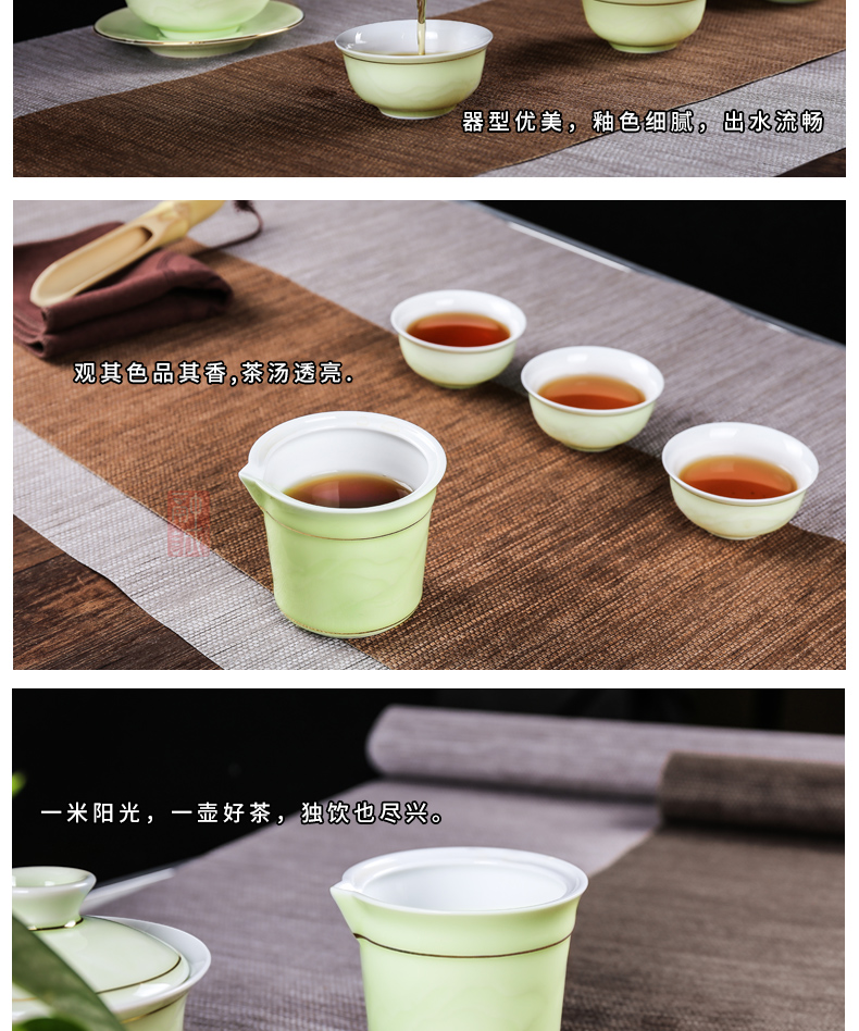 Melts if celadon graven images ceramics fair keller kung fu tea tea tea sea points large male zero with a cup of tea