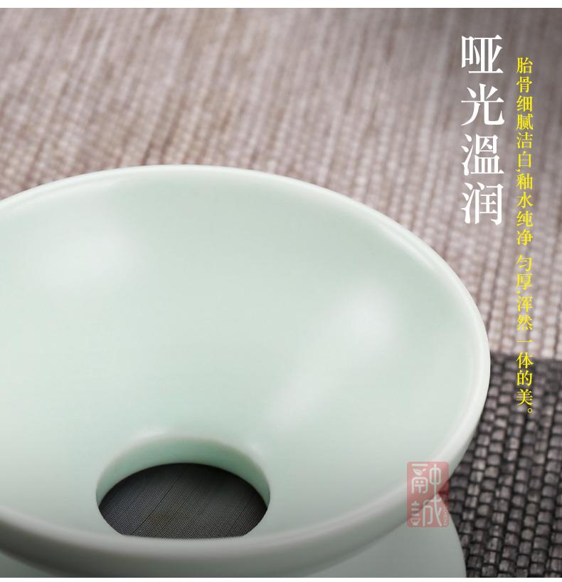 ) filter creative ceramic filter tea tea white gauze filter kung fu tea accessories make tea is good