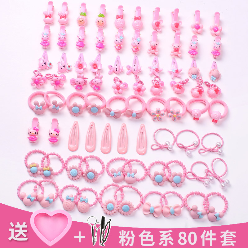 15# pink value  hair ring hairpin 80 sets
