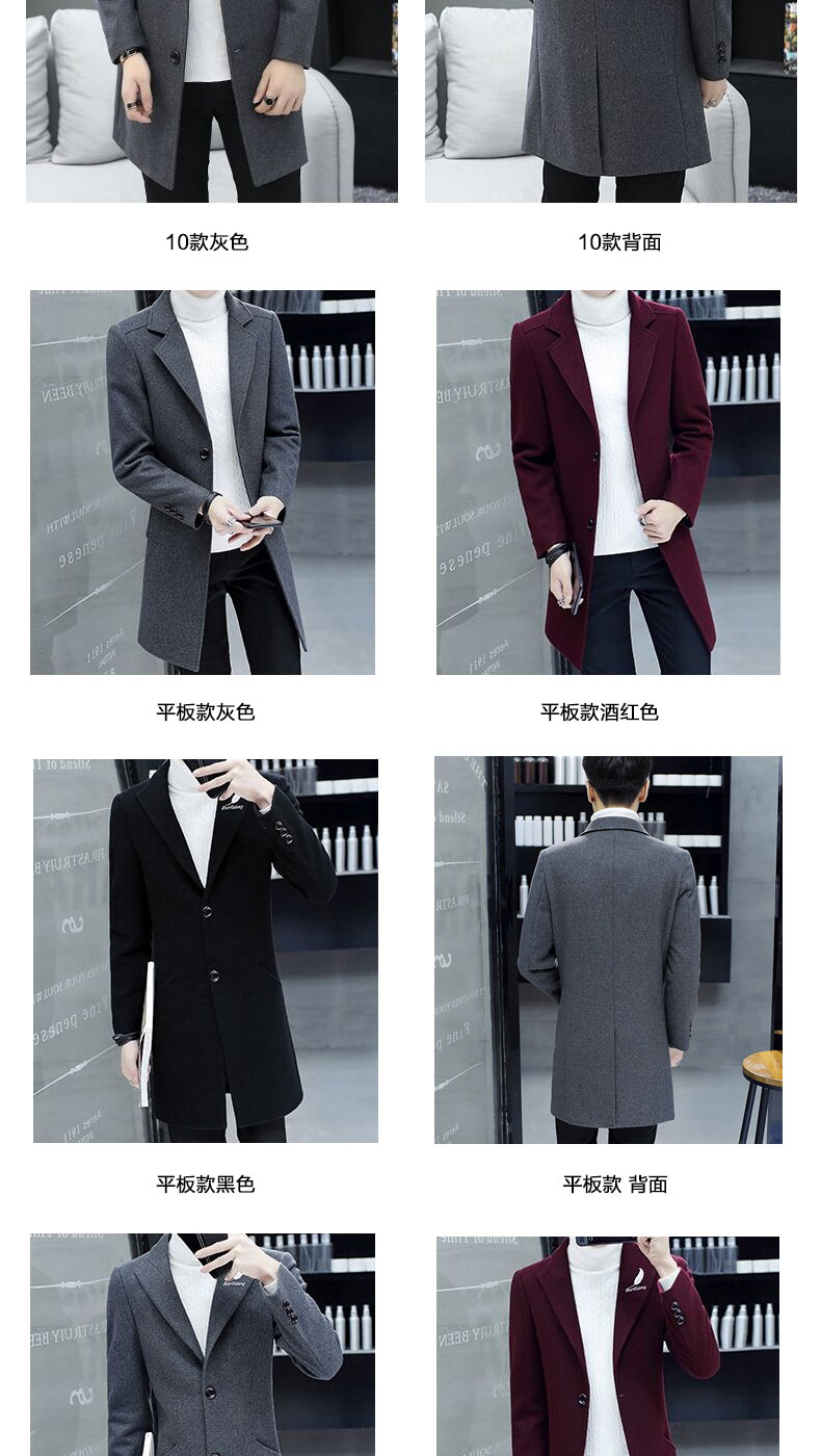 Winter windcoat men's middle and long Korean version of the trend with a cap plus plush thick wool coat men's coat 51 Online shopping Bangladesh