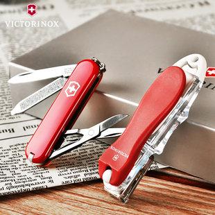 Victorinox швейцарский армейский нож подлинный подарочный набор 11GB4 Виккерс 0,6223 классический Вентилятор + 360 градусный поворот ноготь Нож