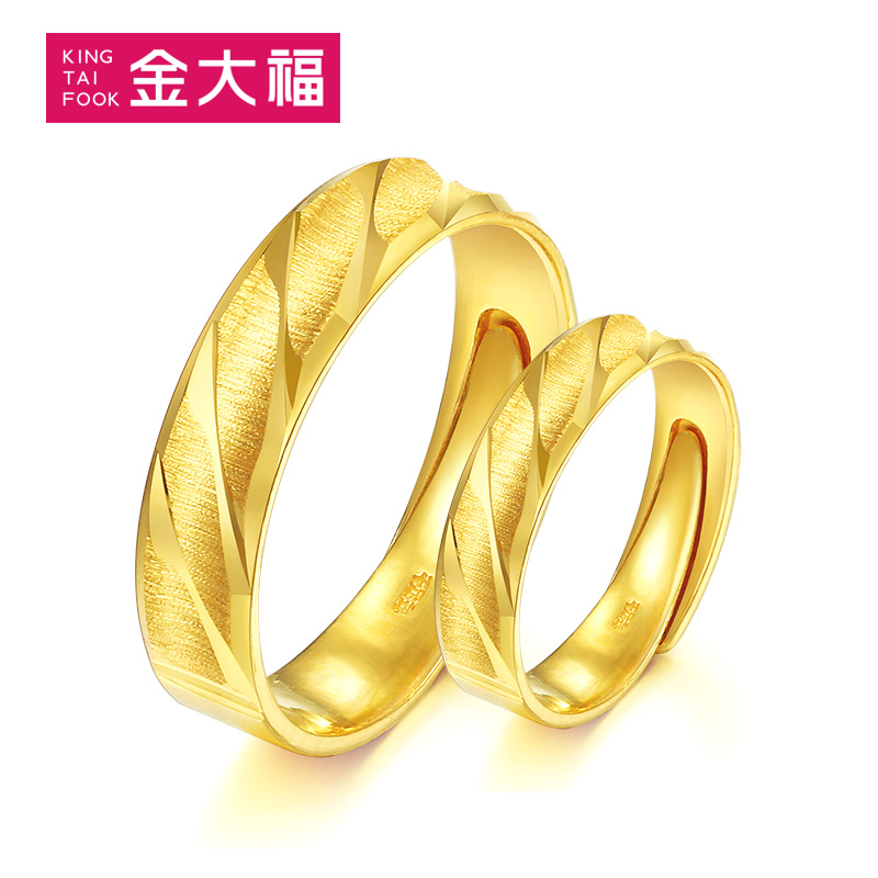 Usd 479 85 Gold Dafu Jewelry Simple Striped Gold Foot Gold Ring Couple On The Wedding Ring Men S Price Gm00004 Wholesale From China Online Shopping Buy Asian Products Online From The