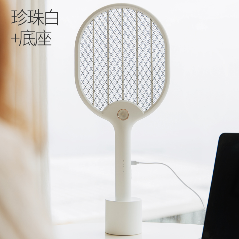 And Fan-pearl White + Base