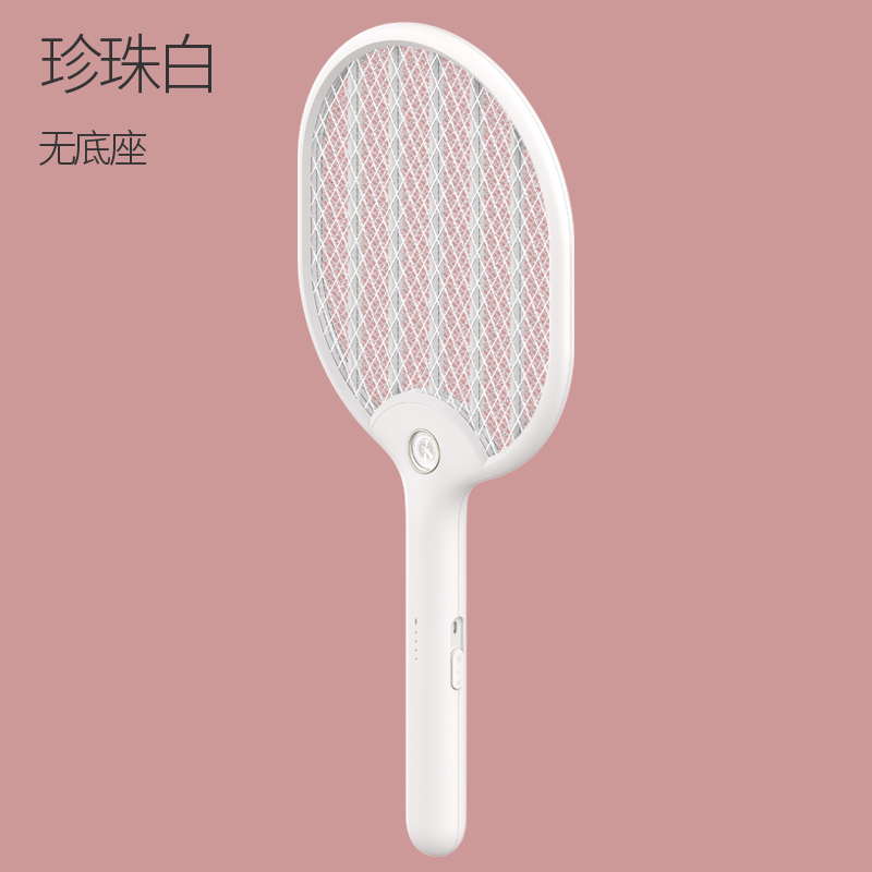 And Fan-pearl White