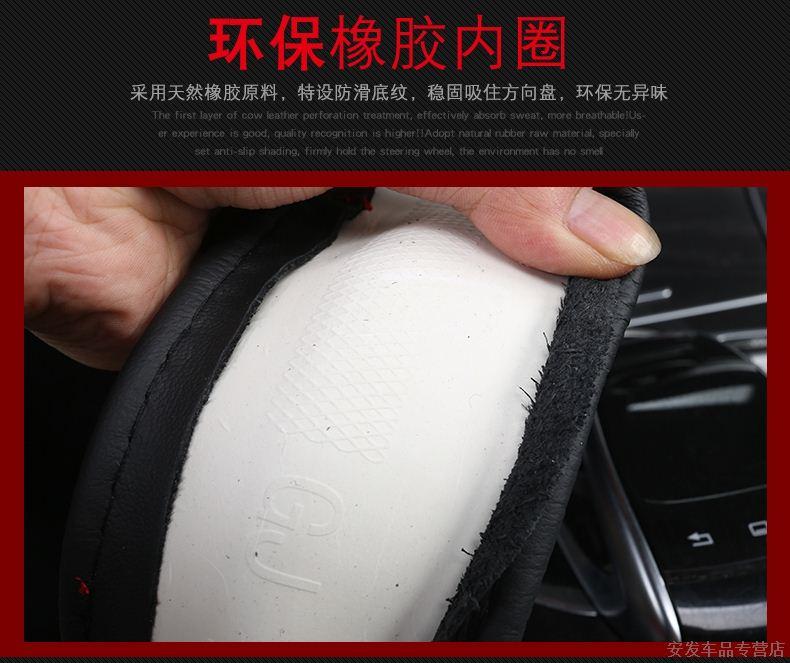 本田广本凌派广汽理念专用把套真皮防滑方向盘套详细照片