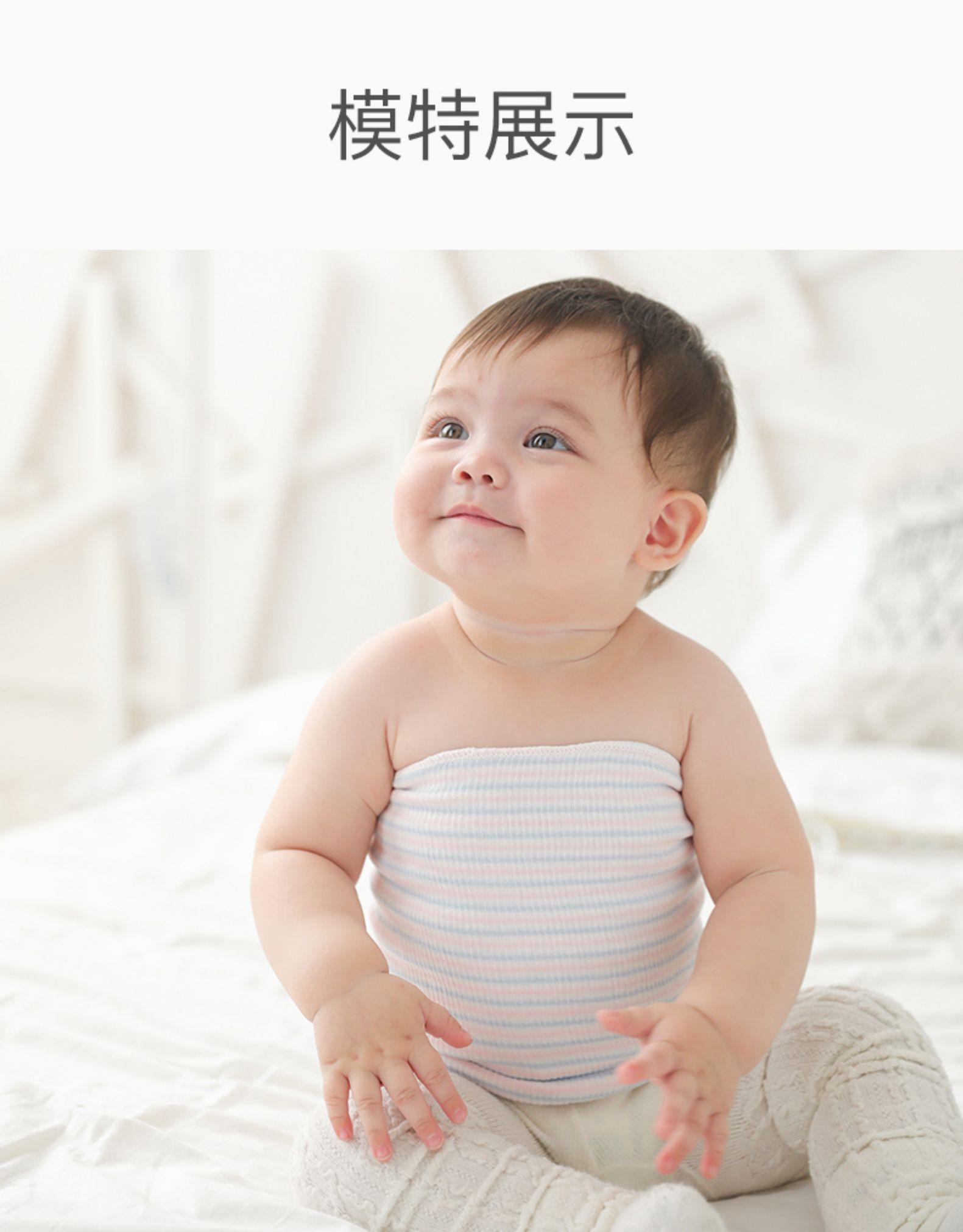 宝宝护肚围纯棉新生儿肚脐裹腹围防踢婴儿护肚子神器肚兜秋冬厚款详细照片