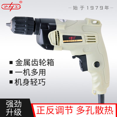Hugong high-power electric drill household decoration multi-function hand electric drill mini electric screwdriver charging drill